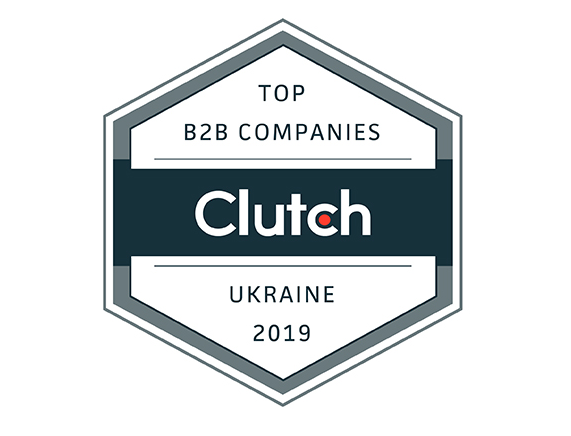 zenbit named top e commerce developer in ukraine
